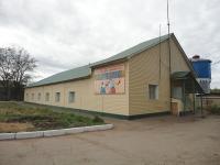 "Pokhvistnevo, sports club Спортивный боксёрский клуб ""Апперкот"", Kooperativnaya st, house 25"
