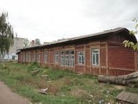 neighbour house: st. Kooperativnaya, house 29. office building