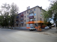 Pokhvistnevo, Kuybyshev st, house 5. Apartment house
