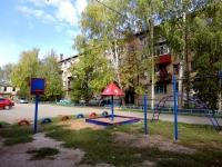 Похвистнево, Куйбышева ул, дом 5