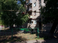 Pokhvistnevo, Kuybyshev st, house 5. Apartment house