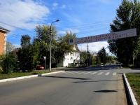 Похвистнево, колледж Губернский колледж города Похвистнево, улица Куйбышева, дом 6
