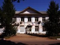 Pokhvistnevo, college Губернский колледж города Похвистнево, Kuybyshev st, house 6