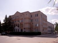 Похвистнево, Куйбышева ул, дом 11