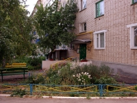Pokhvistnevo, Kuybyshev st, house 14. Apartment house