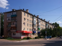 Похвистнево, улица Куйбышева, дом 14. многоквартирный дом