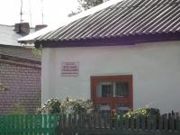 Похвистнево, улица Ленинградская, дом 13. индивидуальный дом