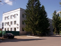 Pokhvistnevo, Leningradskaya st, house 9. Civil Registry Office
