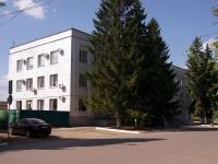 Похвистнево, улица Ленинградская, дом 9. отдел ЗАГС