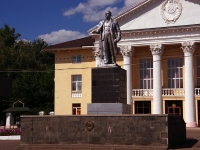 Похвистнево, памятник Ленину В.И.улица Ленинградская, памятник Ленину В.И.