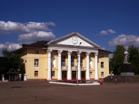 波赫维斯特涅沃, 文化宫 г. Похвистнево, Leningradskaya st, 房屋 2