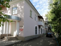 Pokhvistnevo, Leningradskaya st, house 5. Apartment house