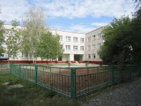 Похвистнево, школа №2, улица Лермонтова, дом 18