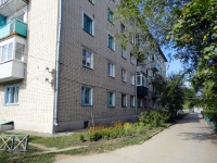 Pokhvistnevo, Lermontov st, house 14. Apartment house