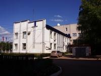 Pokhvistnevo, governing bodies Администрация городского округа Похвистнево, Lermontov st, house 16