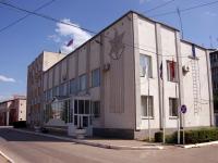 Похвистнево, улица Лермонтова, дом 16. органы управления Администрация городского округа Похвистнево