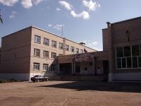 Похвистнево, улица Лермонтова, дом 18. школа №2