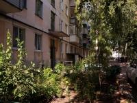 Похвистнево, Лермонтова ул, дом 22