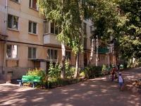 Pokhvistnevo, Lermontov st, house 22. Apartment house