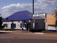 Похвистнево, улица Лермонтова, дом 15А. кафе / бар