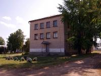Pokhvistnevo, college «Губернский колледж города Похвистнево», Malinovsky st, house 1