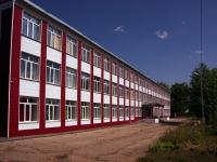Pokhvistnevo, st Malinovsky, house 1А. school