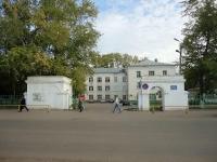 Похвистнево, улица Мира, дом 2А. больница