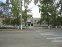 Похвистнево, школа №3, улица Мира, дом 22