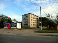 Pokhvistnevo, Mira st, house 2. Apartment house
