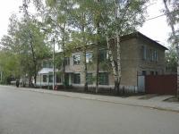 波赫维斯特涅沃, 法院 Похвистневский районный суд, Novo-Polevaya st, 房屋 28
