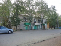 Pokhvistnevo, Novo-Polevaya st, house 30. office building