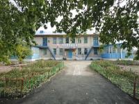 "Похвистнево, детский сад ""Аленушка"", улица Полевая, дом 23"