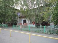 Похвистнево, улица Полевая, дом 25Б. поликлиника