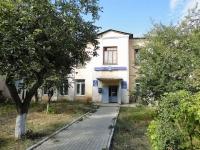波赫维斯特涅沃, 房屋 141Revolutsionnaya st, 房屋 141