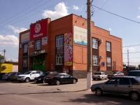 """Похвистнево, улица Революционная, дом 4. торговый центр """"Центральный"""""""
