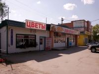 Похвистнево, улица Революционная, дом 4Б. магазин