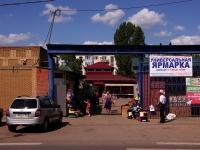 Похвистнево, улица Революционная, дом 149А. рынок