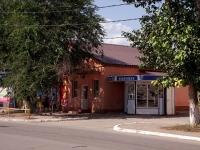 Похвистнево, улица Революционная, дом 151А. магазин