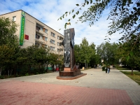 波赫维斯特涅沃, 纪念碑