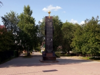 "neighbour house: st. Revolutsionnaya. monument ""Первопроходцам нефтяникам и газовикам """