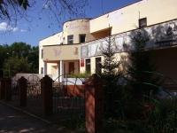 波赫维斯特涅沃, Revolutsionnaya st, 房屋 147. 兵役委员会