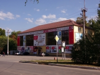 Похвистнево, улица Революционная, дом 10. торговый центр