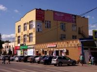 """Похвистнево, улица Революционная, дом 149. торговый центр """"Меркурий"""""""