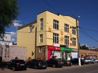 """Pokhvistnevo, shopping center """"Меркурий"""", Revolutsionnaya st, house 149"""