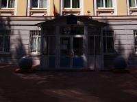 Похвистнево, гимназия №1, улица Революционная, дом 139