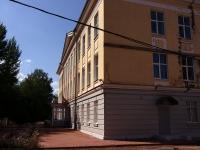 Похвистнево, улица Революционная, дом 139. гимназия №1