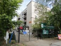 波赫维斯特涅沃, Revolutsionnaya st, 房屋 163. 公寓楼