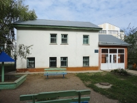 波赫维斯特涅沃, 医疗中心 МУ Центр диагностики и консультирования, Svirskaya st, 房屋 4