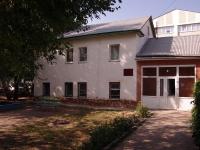 Похвистнево, улица Свирская, дом 4. медицинский центр МУ Центр диагностики и консультирования
