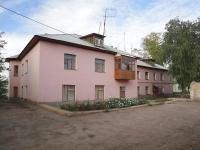 Похвистнево, улица Шевченко, дом 13. многоквартирный дом